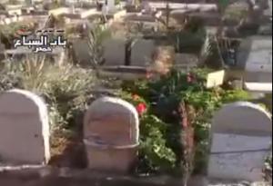 bab-sba-homs-2-dicembre-2013